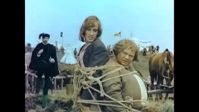 Легенда о Тиле.-3 серия. 1976. (СССР. фильм приключенческий, фантастика)