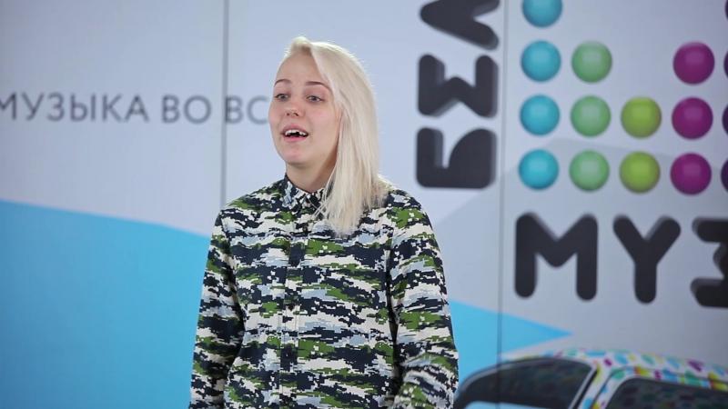 Карина Хацкалева