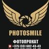 Photosmile Фотопрокат, прокат фототехники Минск