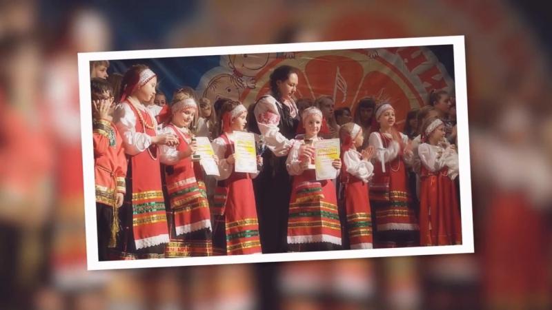 Международный конкурс-фестиваль детского творчества Детство цвета апельсина 2016 г.