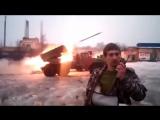 АТО - Месть армии ДНР украинцам за расстрел автобуса! Установка Град!