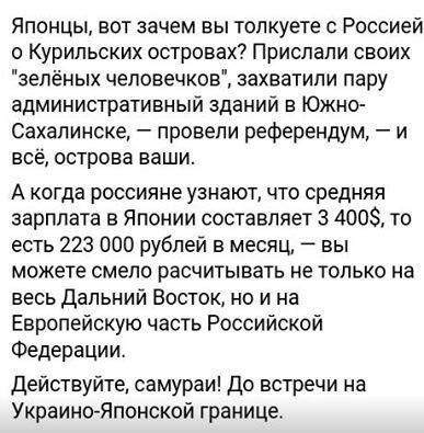 """Патриарх Кирилл призвал россиян учиться патриотизму у китайских трудовых мигрантов: """"Они работают, получают деньги, чаще всего деньги отсылают домой"""" - Цензор.НЕТ 9139"""