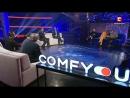 Небачене Євробачення Выпуск 10 от 12 05 2017