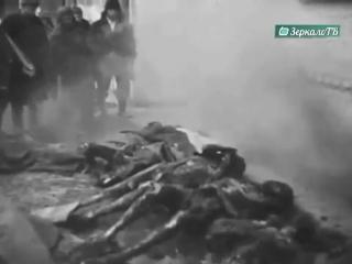 Суд и Казнь фашистов и предателей. Приговор народа. Краснодар, 1943 год.