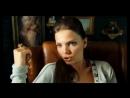 Zолушка 2012 г - Русский Трейлер