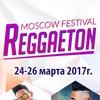 MOSCOW REGGAETON FESTIVAL 24-26 марта