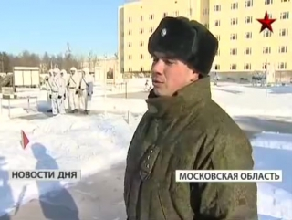 Немецкие военные узнали, как живут русские солдаты