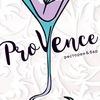 "Ресторан&бар ""Provence"""