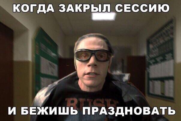 krasnaya-plesen-ya-vchera-napilsya-v-zhopu