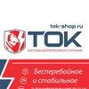 Tok-shop.ru