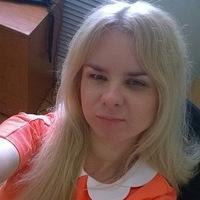 Оксана Бекетова