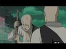 Naruto Shippuden 63 Два короля