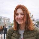 Алёна Камнева фото #37