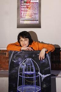 Марина Шубина