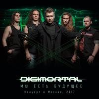 Digimortal Management