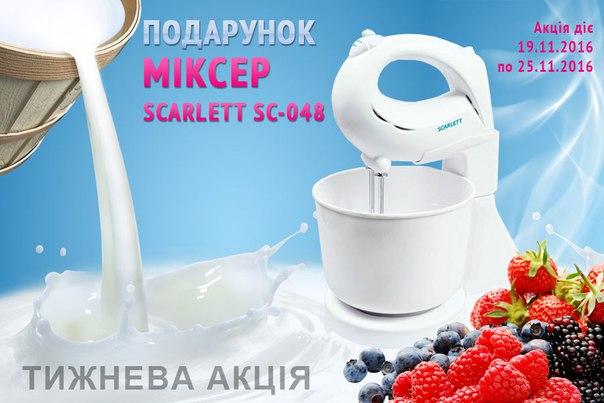Фото №456239032 со страницы Елічки Мовлаєвой