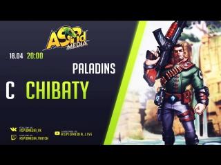 [Розыгрыш] Веселый Бородач   Дмитрий CHIBATY ON AIR   ASPid.Media LIVE