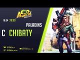 [Розыгрыш] Веселый Бородач | Дмитрий CHIBATY ON AIR | ASPid.Media LIVE