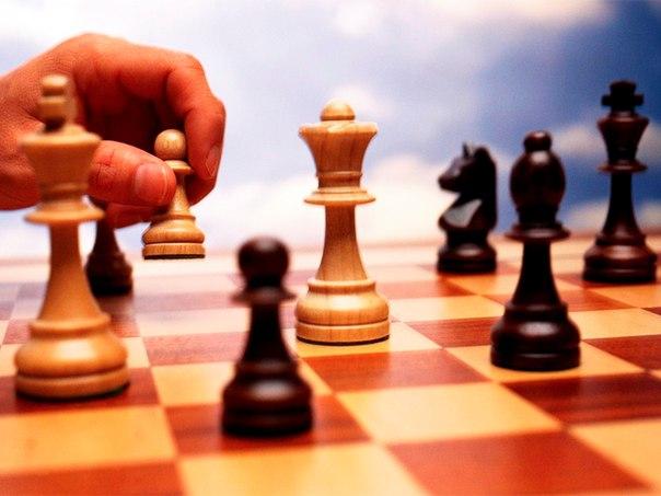 Шахмат ойындарының стратегиясы мен тактикасы