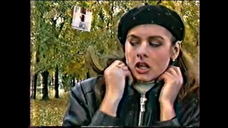 Рекламный блок (РТР, 1997) Zanussi, Golden Lady, Radox, Gillete, Leuanle Calze, Loreal, Wella, Colgate, Fructis