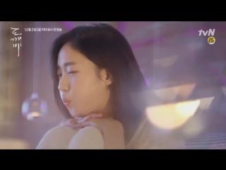 [Teaser] tvN Goblin (도깨비) First Teaser #4