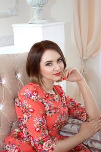 Катя Крутикова