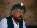 «Цыган» Будулай, 2-я серия, 1979