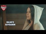 Dilsoz - Suygenim _ Дiлсөз - Сүйгенім