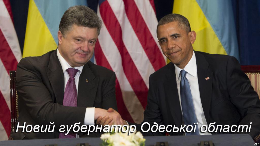 """""""Надеюсь, завтра Кабмин поддержит его решение"""", - Порошенко об отставке Саакашвили - Цензор.НЕТ 5373"""