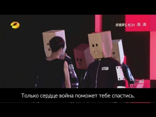 FSG «Guess Who?» | (рус.саб) 华晨宇 (Chenyu Hua) – 异类 (Aliens)