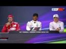F1 2017. 02. Гран-При Китая, квалификация, пресс-конференция