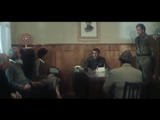 Ты лишил нашу семью самого дорогово чести Приказано взять живым (1983)