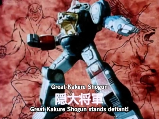 Ninja Sentai Kakuranger 31