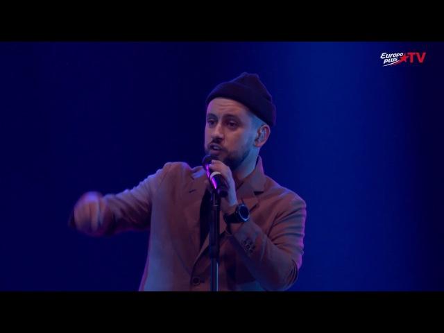 MONATIK ВЫХОДНОЙ HOT TOP EUROPA PLUS TV