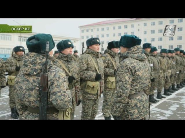 Әскер KZ. Как появилась Национальная гвардия Казахстана