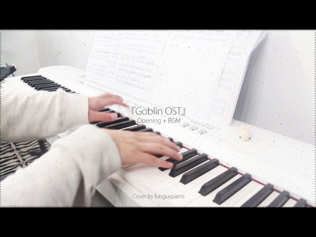 Goblin 도깨비 Opening Round and Round(Never Far Away) BGM The Path of the Deceased - piano wsheet