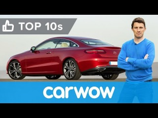 New 2017 Mercedes E-Class Coupe - the best Merc yet? | Top10s