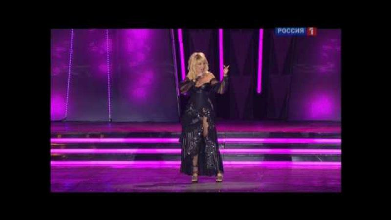 Ирина Аллегрова Княжна