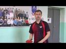Настольный теннис Секреты китайских подач