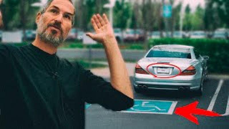 ТОП 6 Причуд и выходок Стива Джобса