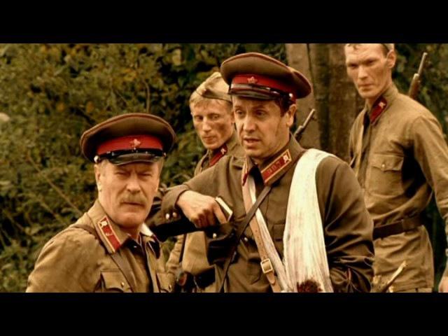 Лучшие военный сериалы: Последний бронепоезд. 1 серия