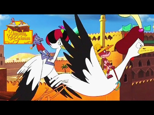 Calife Cigogne   1001 nuits - Simsala Grimm HD   Dessin animé des contes de Grimm