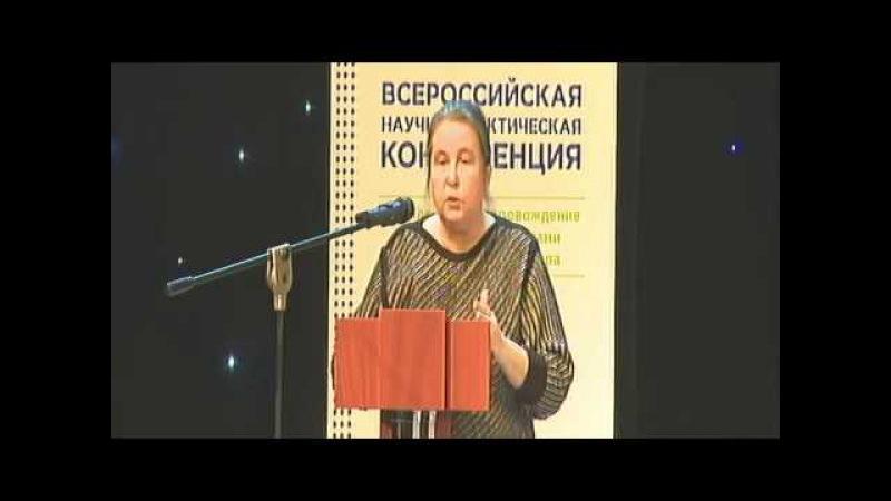 Выступление Никольской Ольги Сергеевны.