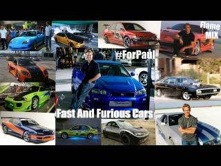 GTA 5 Fast And Furious Cars - Auto #ForPaul