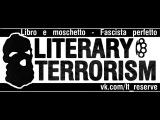 Как качать книги с LITERARY_TERRORISM? Новый метод!!!