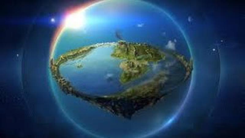 ЗЕМЛЯ ЭТО НЕ ПЛАНЕТА ЭТО ТЕРРАРИУМ !! плоская земля