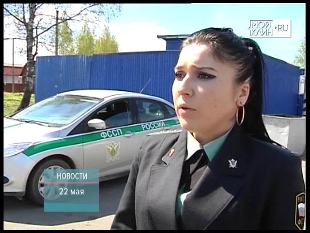 ТНТ-Поиск Судебные приставы пробивают водителей по базе должников