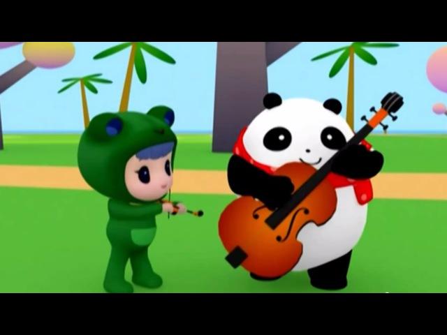 Развивающий мультфильм - Руби и Йо-Йо - Скрипка и виолончель