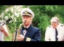 Captain Cook und seine singenden Saxophone 2015 Leuchtturm TV CUT