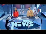 M1 News - Выпуск 2 - 30.12.2016